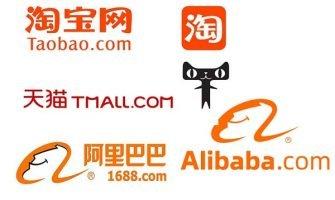 Hàng Taobao Là Gì? Những Điều Cần Biết Khi Mua Hàng Taobao